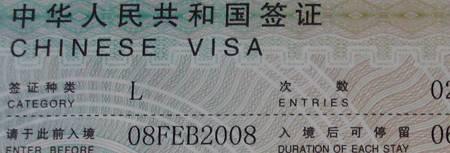 china_visa_small.jpg